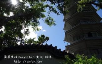 [沖繩遊記] 波上宮神社、孔子廟、福州園、和牛燒肉料理