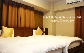 [大阪飯店推薦] Dormy Inn Premium Namba@C/P值高 (附溫泉浴池)