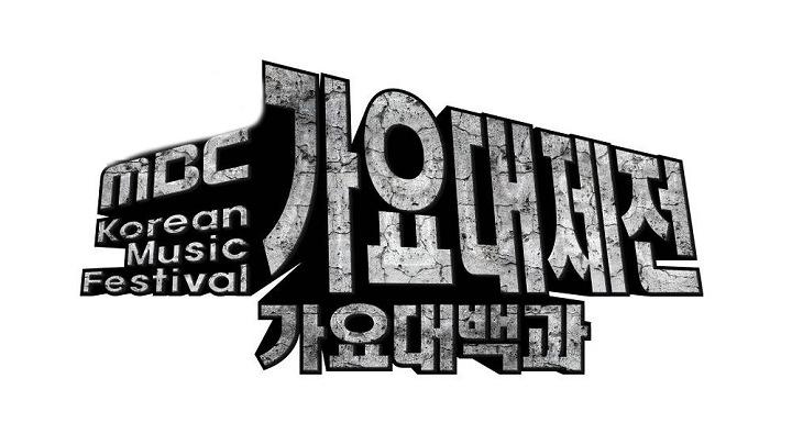 [音樂] 2018 MBC 歌謠大戰直播線上看   MBC 歌謠大祭典重播連結   搜放資源網