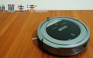 [家電] EMEME Shell 200 掃地機器人評測開箱文@身兼吸塵器/除塵清潔智慧家庭好夥伴