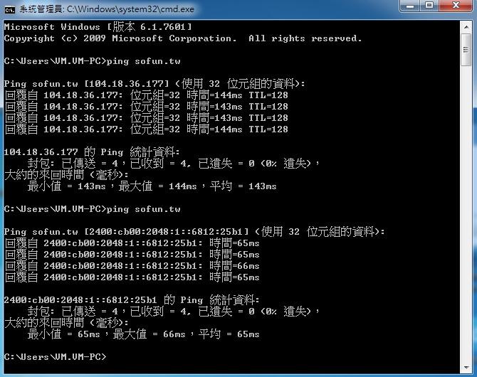 [教學] 如何將中華電信光世代黑烏龜數據機開啟 IPv6 連線? - 簡單生活Easylife