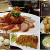 [新竹美食推薦] 煙波大飯店醉月樓中餐廳@廣式十全烤鴨宴 + 港式粵菜