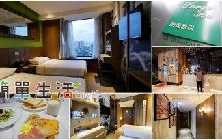 [香港九龍佐敦住宿] 朗逸酒店 Largos Hotel@緊鄰地鐵站交通便利、價格親民實在