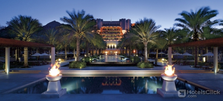 Hotel Al Bustan Palace A Ritz Carlton Muscat Book With
