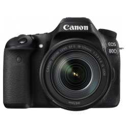 9c8cb688 ad0d 4de5 8cb4 968d07e656ac - Canon EOS 80D EF-S 18-135mm f/3.5-5.6 Image Stabilization USM Kit (Black)