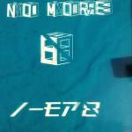ノーモア83