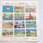 東京オリンピック募金シール1