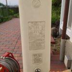 東芝家庭用大型扇風機8