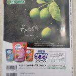 鉢で育てる果樹2