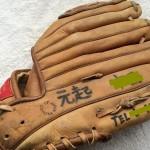 SSK野球グローブ1
