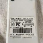 SONY RC-S320仕様