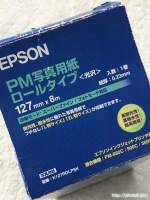 EPSON写真用紙ロールタイプ1