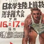 1949日本学生陸上競技対校選手権大会ポスター3