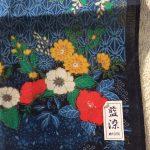 花柄藍染ハンカチ3