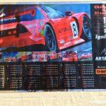 ARTA2001カレンダー1