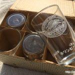 キリンビールカタカナグラス1