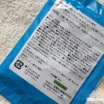 ドコモダケ入浴剤2