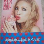 AYU HEART NAIL BOOK1