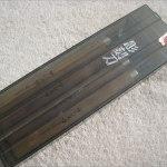 サンスター彫刻刀1