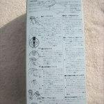 三菱ユニテープライター3
