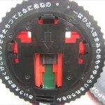三菱ユニテープライターダイヤル1