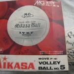 バレーサインボールの箱1