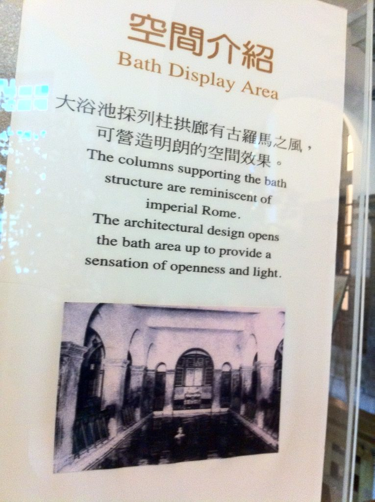 Bath Display Area