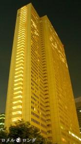 Shinjuku 10