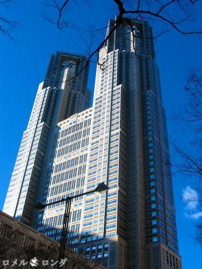 Shinjuku 17 (1)