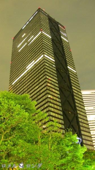 Shinjuku 21