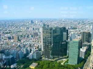 Shinjuku 31