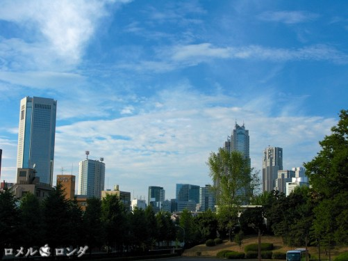 Shinjuku 36