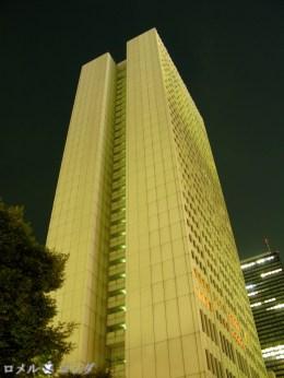 Shinjuku 5