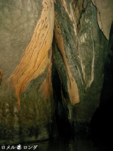 Subterranean River 24