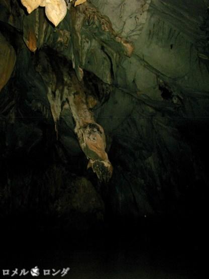 Subterranean River 29