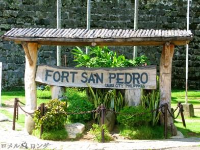 Fort San Pedro 002