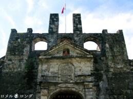 Fort San Pedro 005