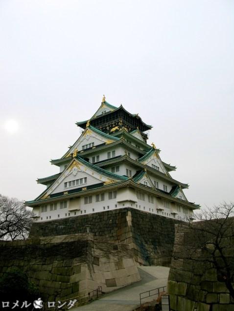 Osaka Castle 017