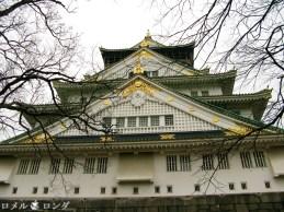 Osaka Castle 019
