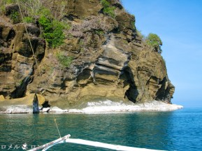 Bararing Island 015