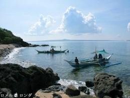 Bararing Island 042