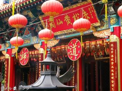 Wong Tai Sin Temple 024