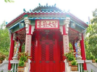 Wong Tai Sin Temple 038