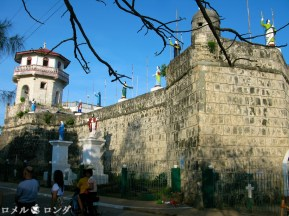 Cuyo Fort 024