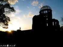 Genbaku Dome 006