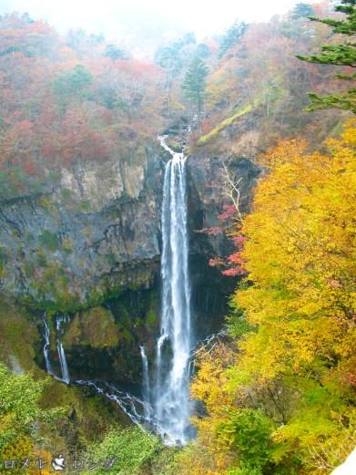 Kegon Falls 006