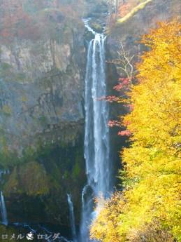 Kegon Falls 013