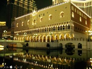 The Venetian 33