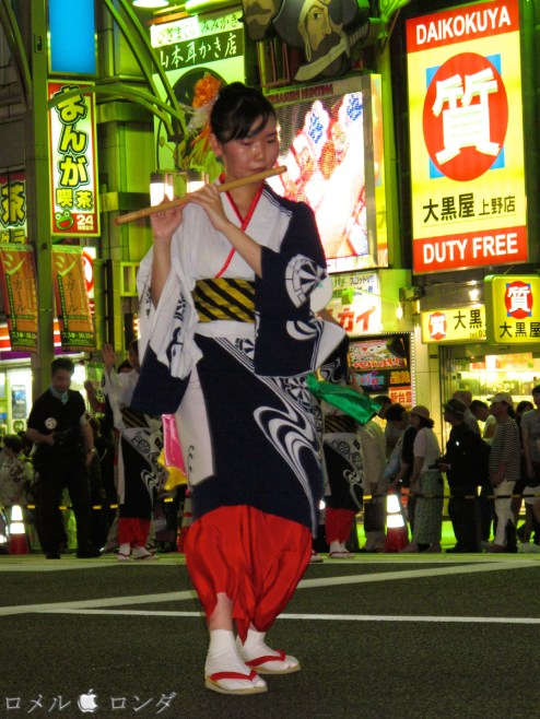Ueno Summer Festival 054