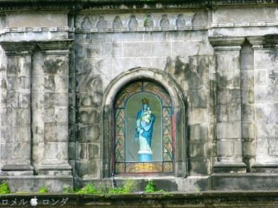 Our Lady of the Pillar Parish Church 003
